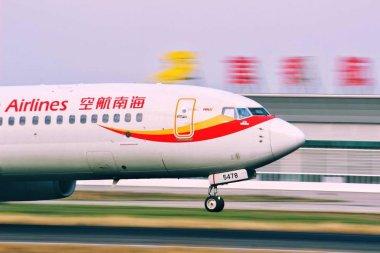 airplane transport, flight plane