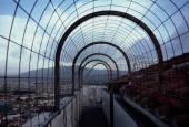 kilátás nyílik az épület a város Moszkvában