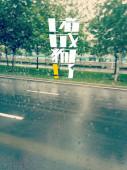 dopravní značka na dálnici