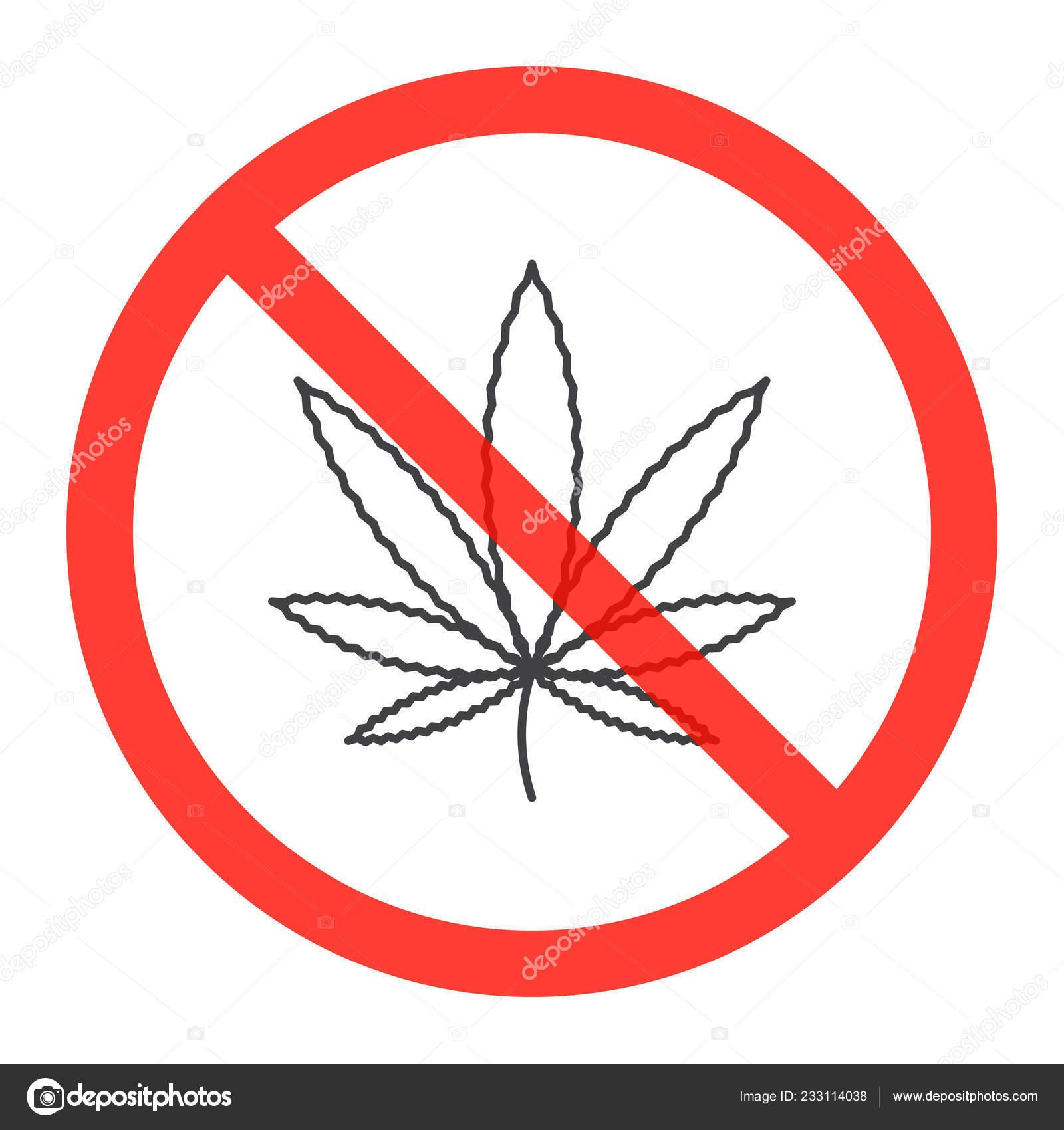 Запрет на изображение листа конопли купить в украине семя конопли