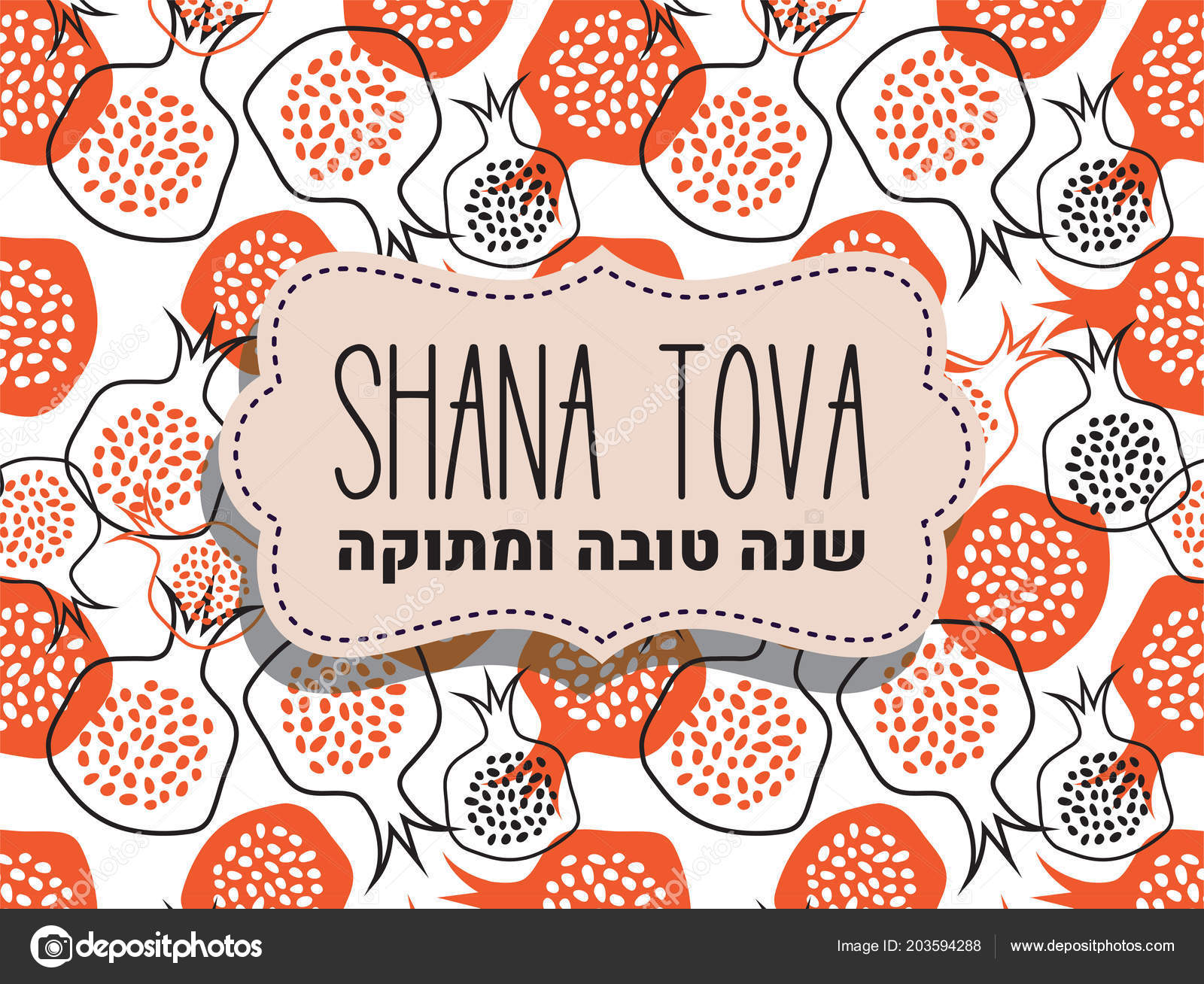 Shana Tova Happy New Year In Hebrew Rosh Hashanah Greeting Card