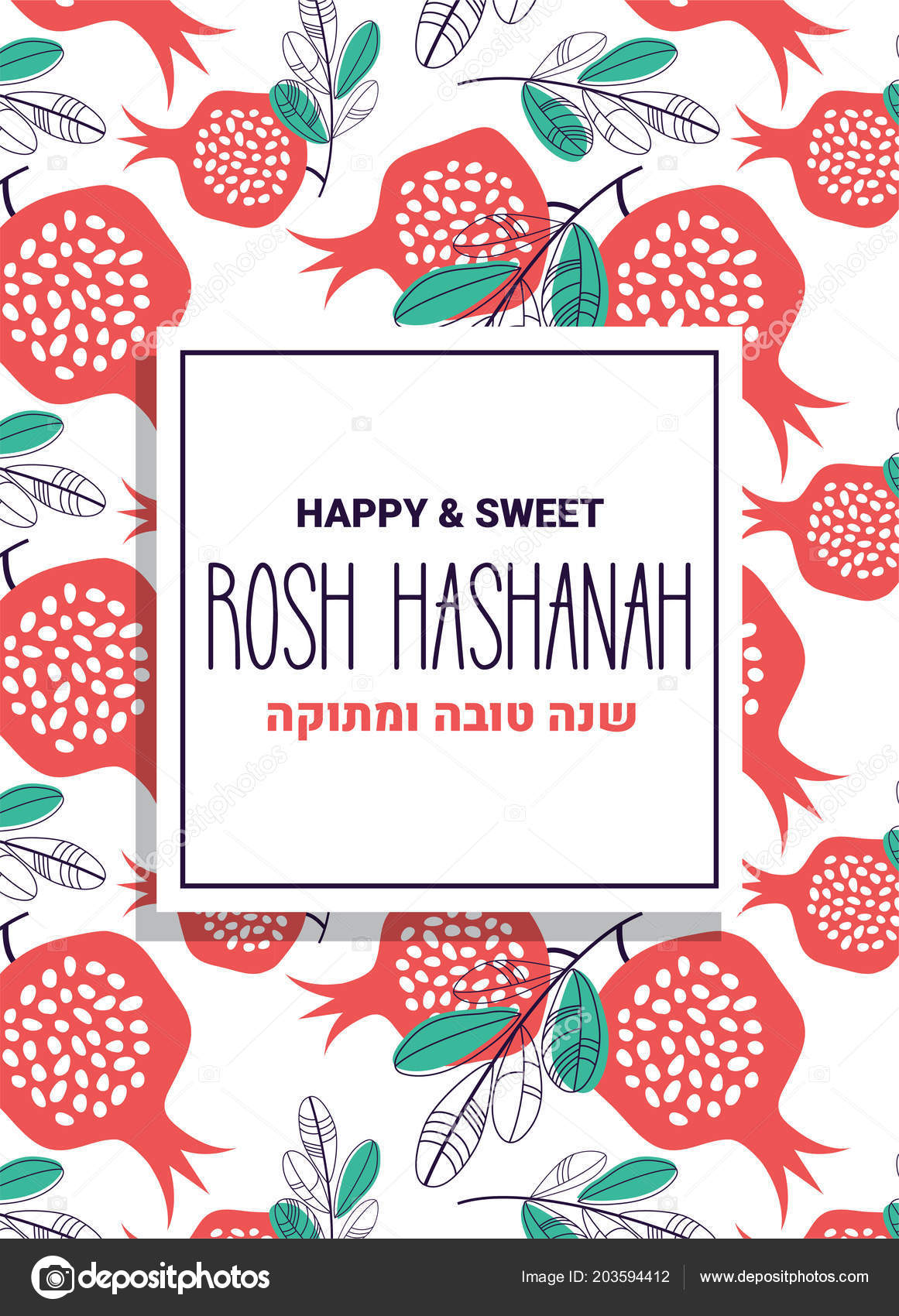 Shana Tova Happy And Sweet New Year In Hebrew Rosh Hashanah
