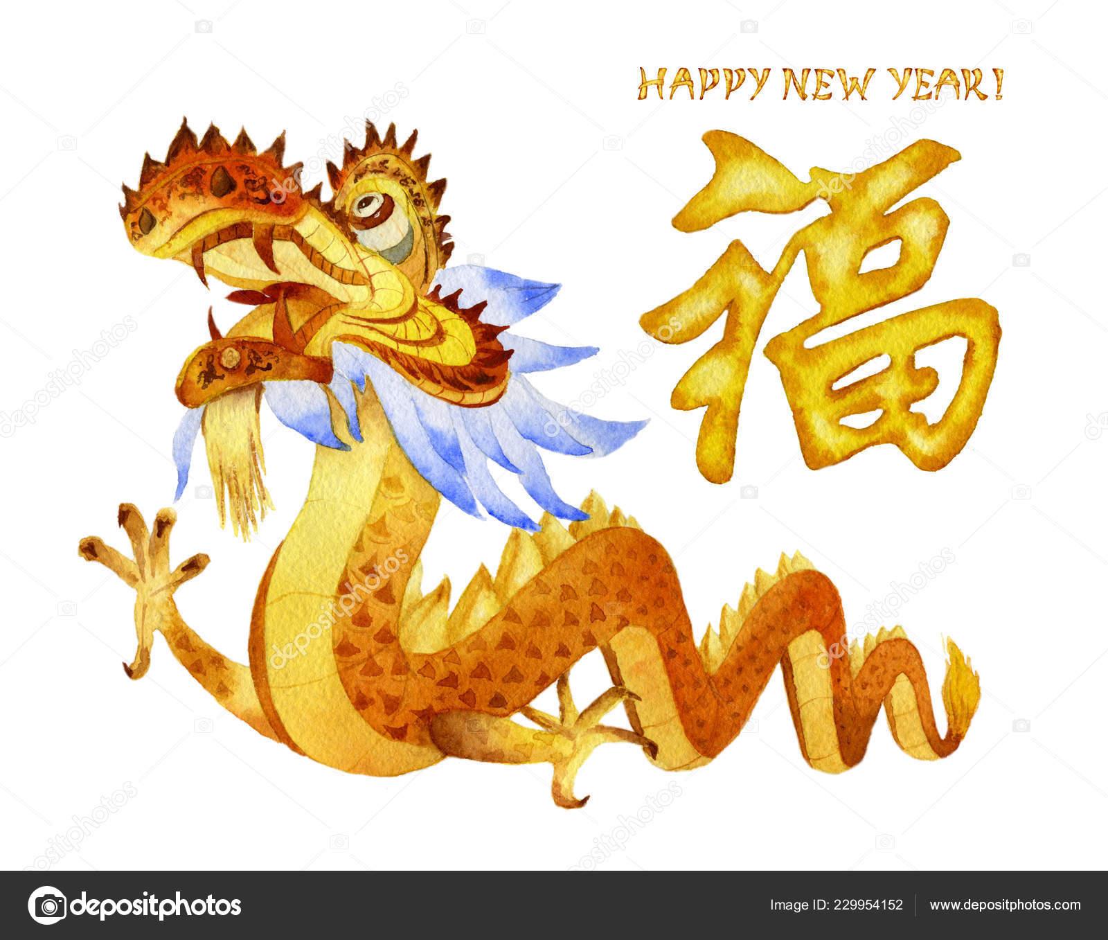 Imagen Dragón Chino Jeroglífico Chino Suerte Significado Felicidad