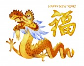 Photo Picture of a Chinese dragon and the Chinese hieroglyph FU, meaning luck, happiness and prosperity. The illustration for the Chinese New Year is hand painted in watercolor on the white background.