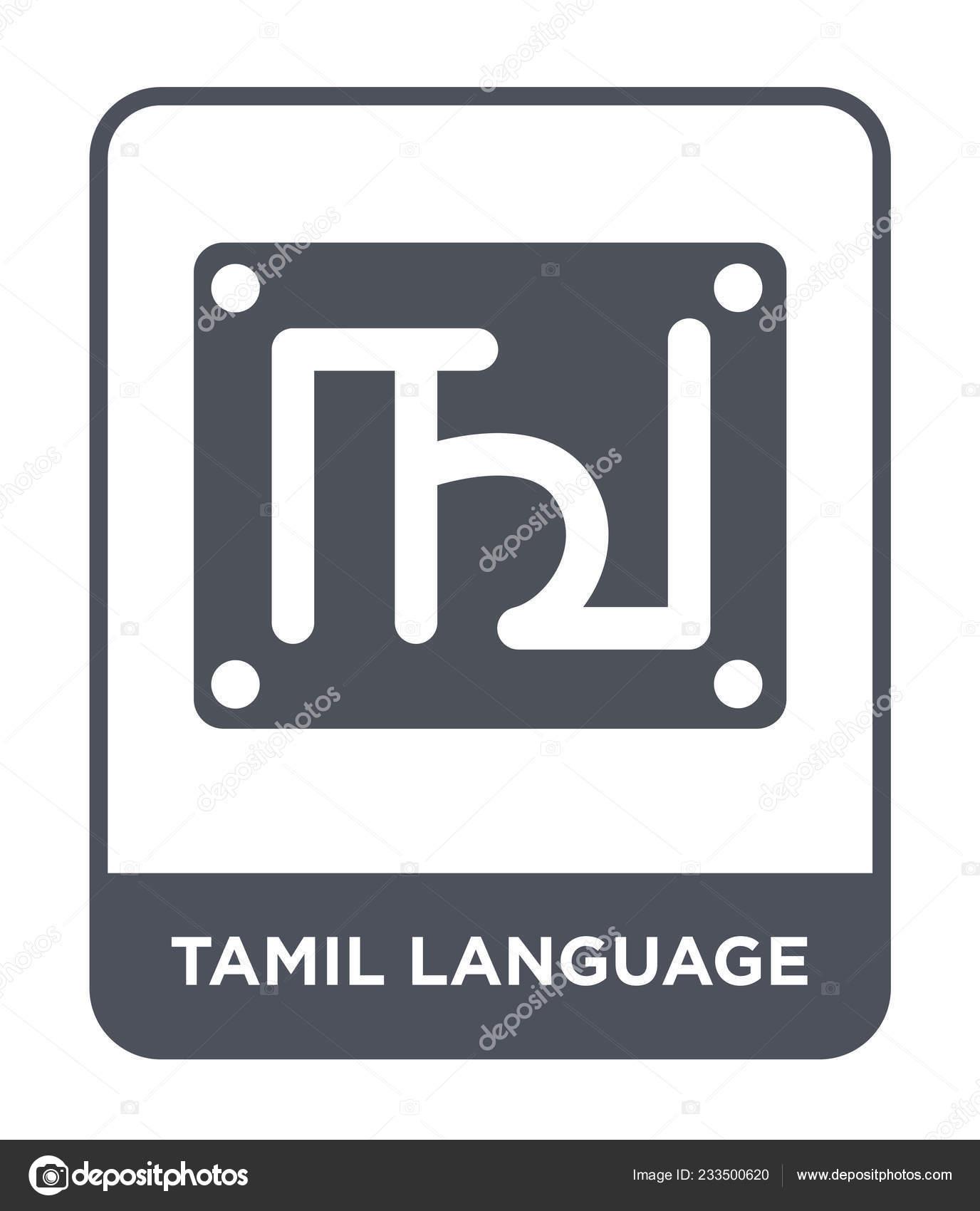 Tamil Language Icon Trendy Design Style Tamil Language Icon