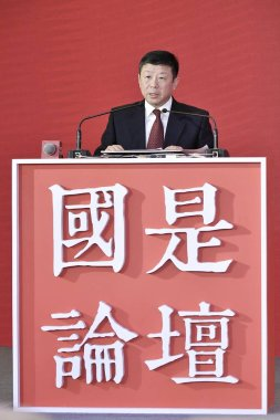 Sun Ruibiao, deputy administrator of the State Administration of Taxation of China, speaks during the 2018 National Affairs Forum in Beijing, China, 20 December 2018