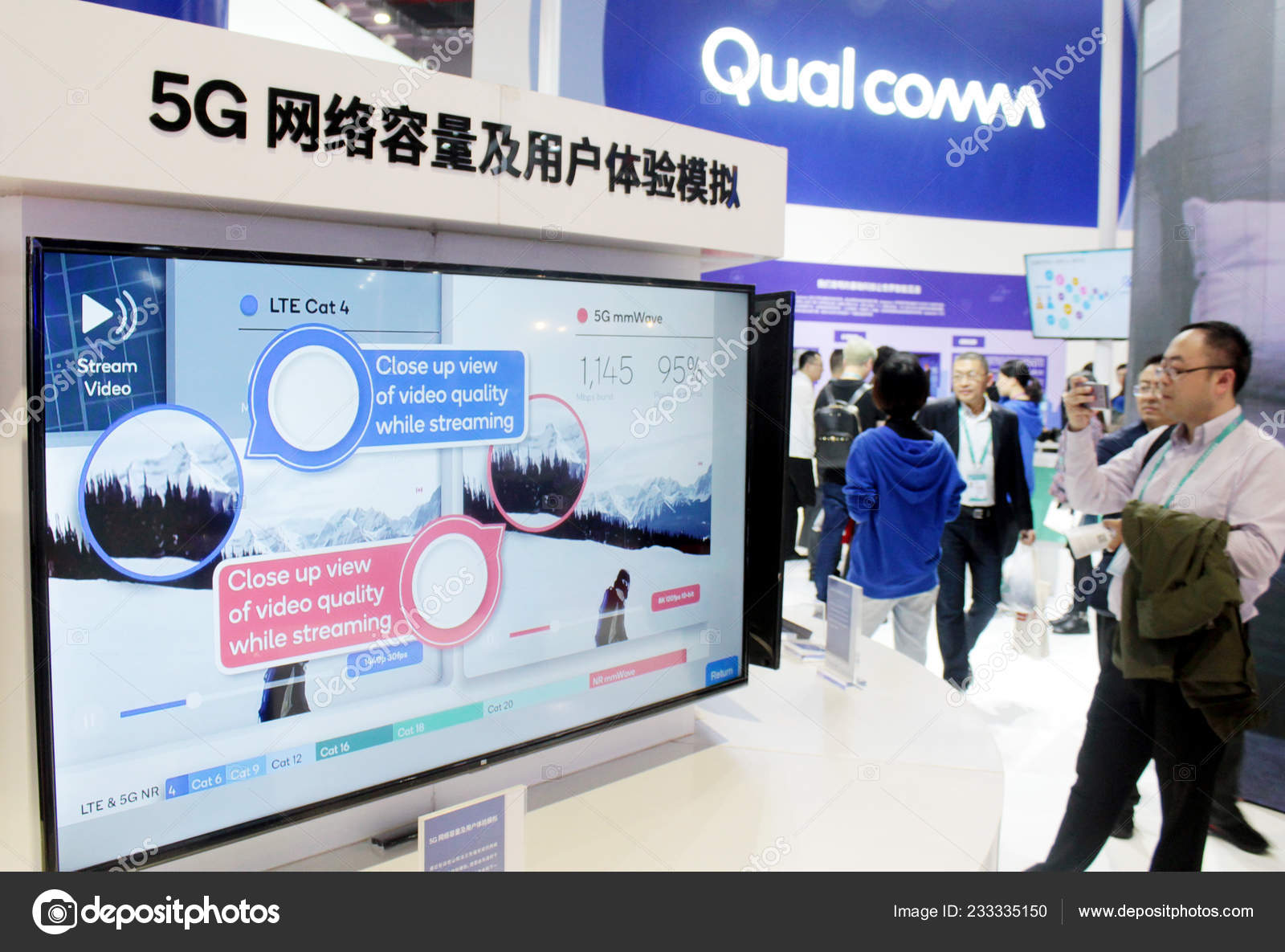 Logo Seen Stand Qualcomm First China International Import Expo Ciie