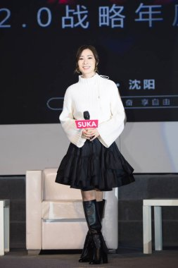Hong Kong actress Charmaine Sheh attends a promotional event for domestic biscuit brand SUKA in Shenyang city, northeast China's Liaoning province, 13 November 2018.