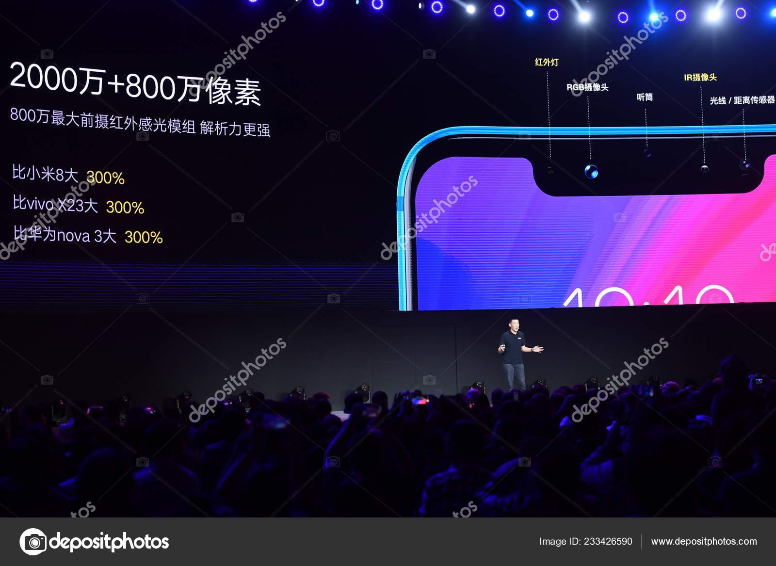 Chang Cheng Vice President Lenovo Ceo Zuk Mobile Subsidiary