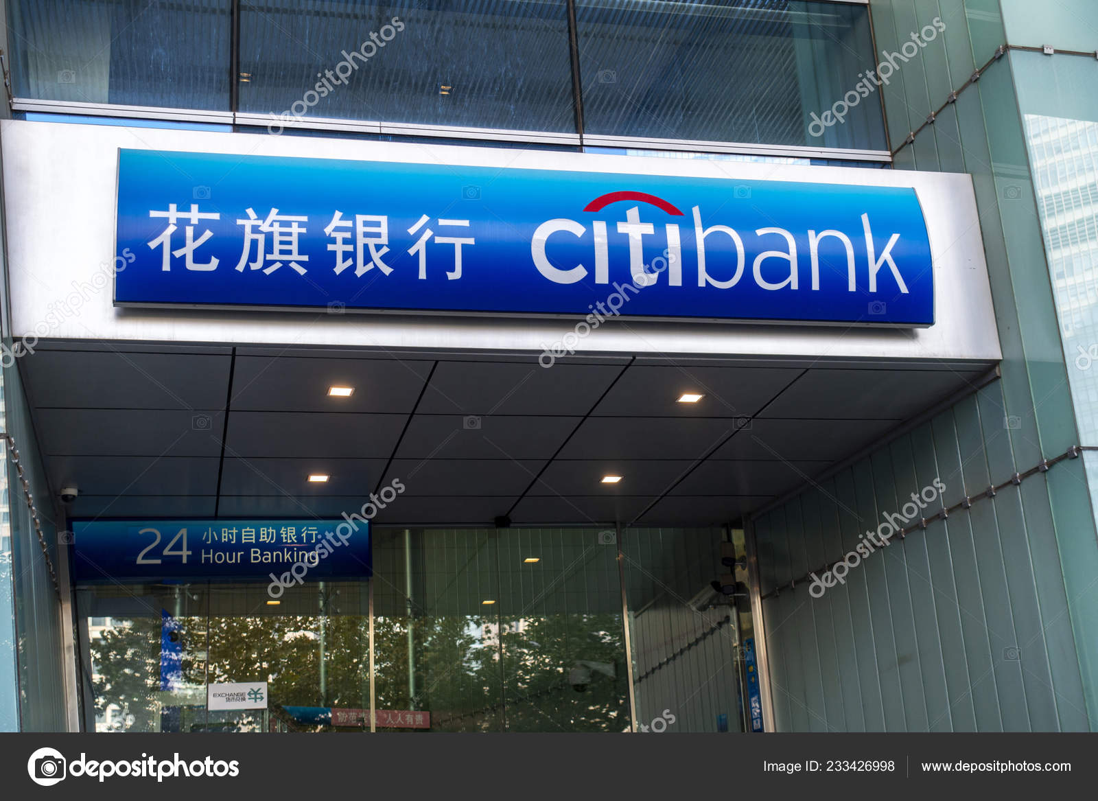 Citibank in china