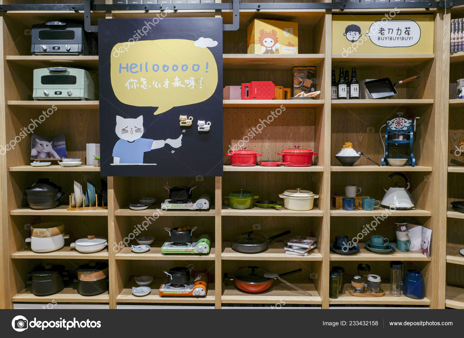 Interior View China First Line Cat Kitchen Themed Store Mall Stock Editorial Photo C Chinaimages 233432158