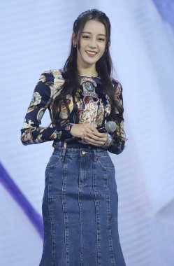 Chinese Uigur actress Dilraba Dilmurat attends a press conference as a Presenter for boy group survival reality show