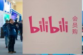 People visit the stand of Bilibili, a leading Chinese video-sharing streaming website themed around anime, comic and game fandom, during an exhibition in Shanghai, China, 29 November 2018