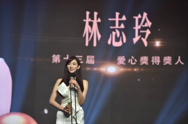 Taiwanese model and actress Lin Chi-ling attends the 2018 Compassion Award ceremony in Hong Kong, China, 19 December 2018.