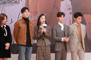 (From left) South Korean actress Jo Bo-ah, screenwriter Ham Joon-ho, actress Park Ah-in, actors Kwak Dong-yeon, and Kim Dong-young attend a press conference for new TV series