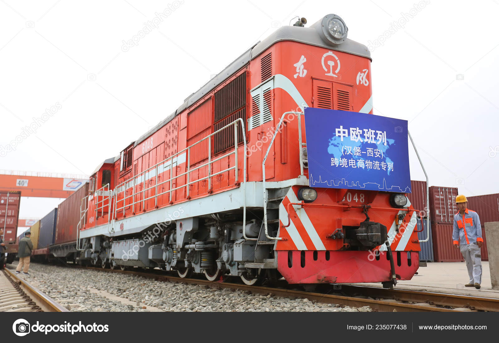 First Cross Border Commerce Freight Train Launched Logistics