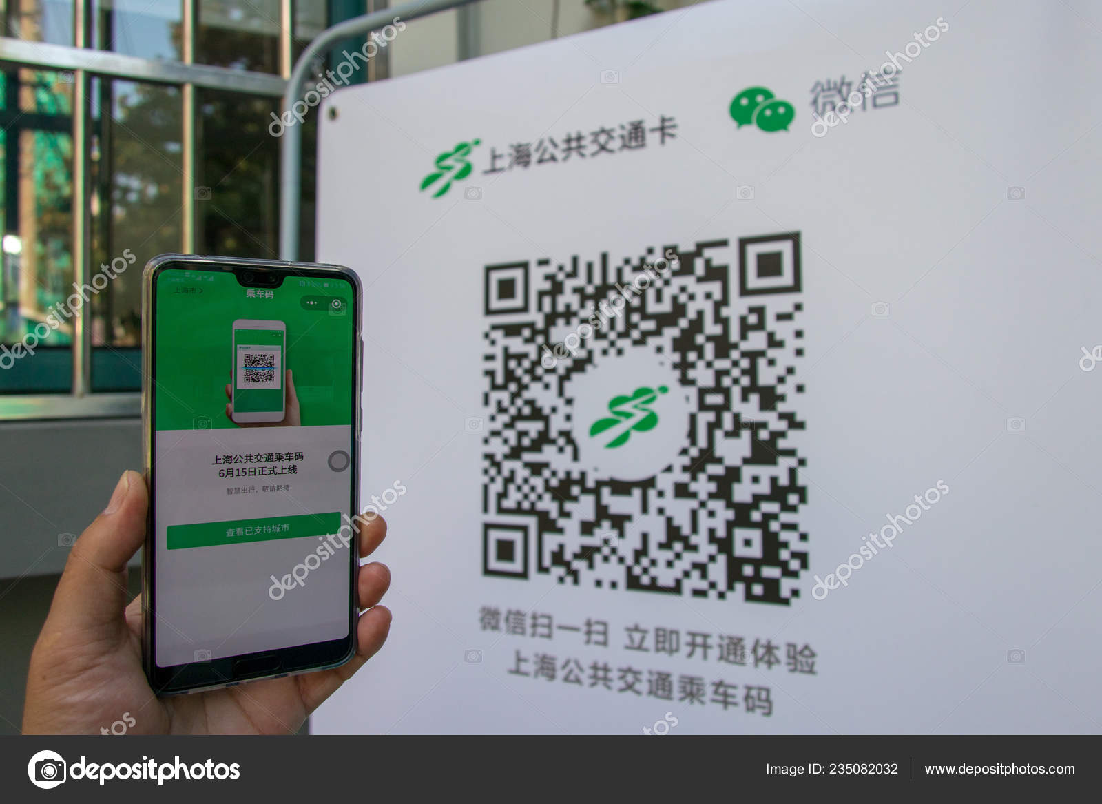Chinese Mobile Phone User Uses His Smartphone Have Riding Code