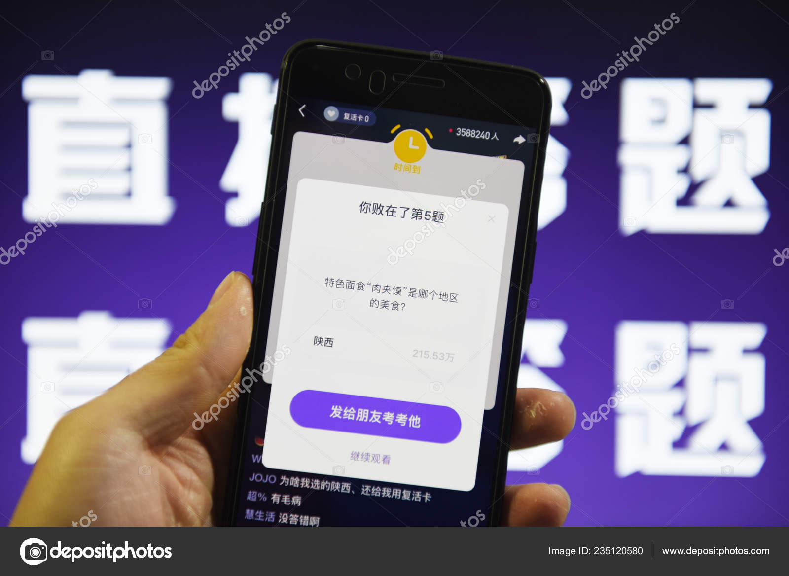 Chinese Participator Answers Questions Livestreaming Quiz