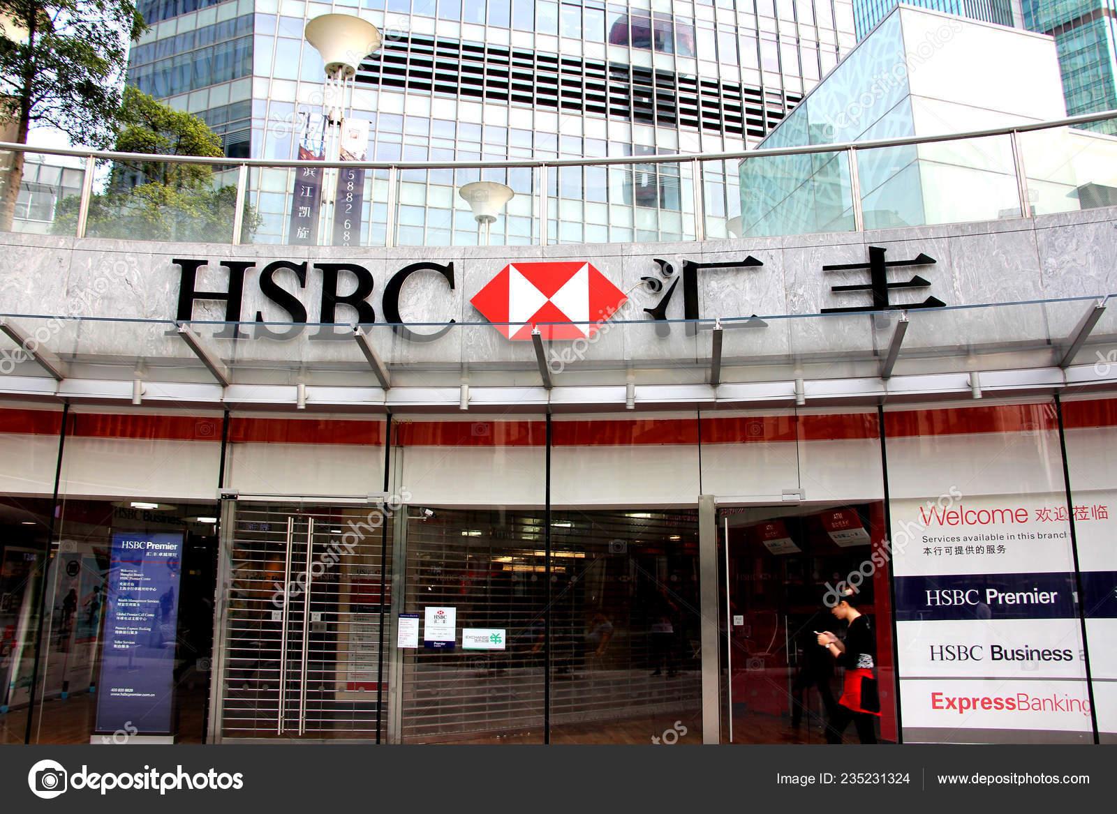 View Branch Hsbc Hongkong Shanghai Banking Corporation