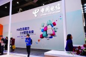 People visit the stand of China Telecom during an exhibition in Shanghai, China, 9 November 2017