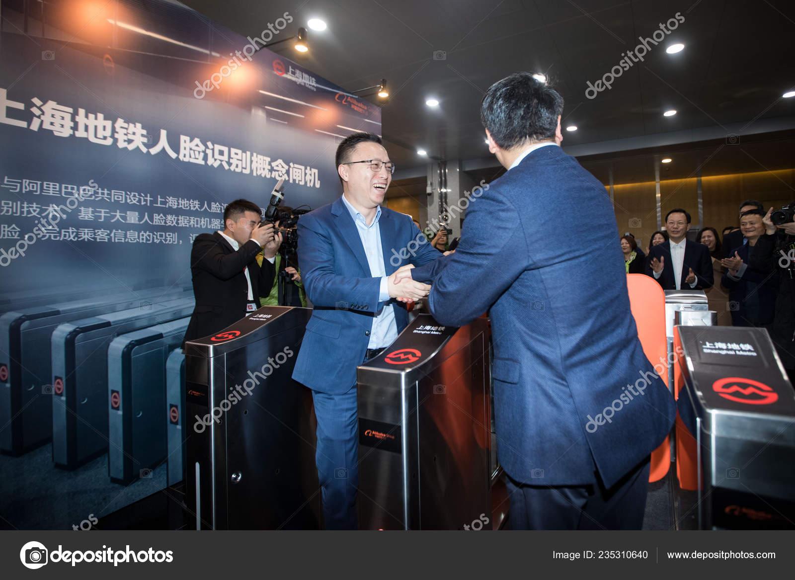 Weihua Right President Shanghai Shentong Metro Group Eric