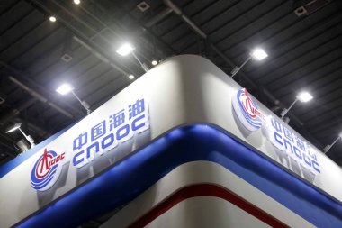 View of stand of China National Offshore Oil Corporation (CNOOC) during an exhibition in Shanghai, China, 7 November 2017