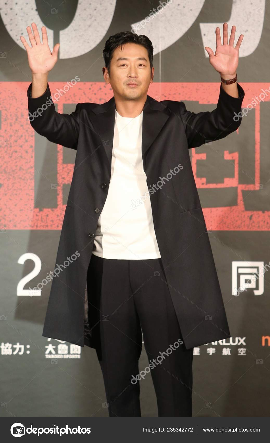 south movie 2019 n Taiwan Out South Korean Actor Jung Woo Attends Press
