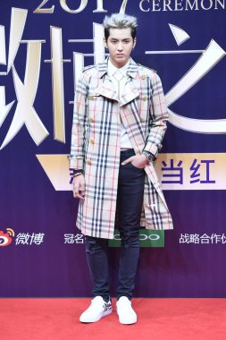 Chinese singer and actor Kris Wu or Wu Yifan arrives on the red carpet for the 2017 Weibo Awards ceremony in Beijing, China, 18 January 2018.