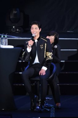 South Korean actor Park Bo-gum attends his