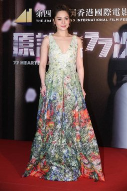 Singer and actress Gillian Chung of Hong Kong pop duo Twins attends a premiere for her movie