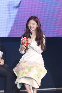 South Korean actress Kim Yoo-jung attends a press conference for her fan meeting in Taipei, Taiwan, 4 February 2017.