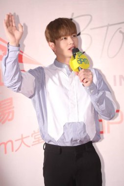 Yook Sung-jae of South Korean boy group BTOB attends a press conference for