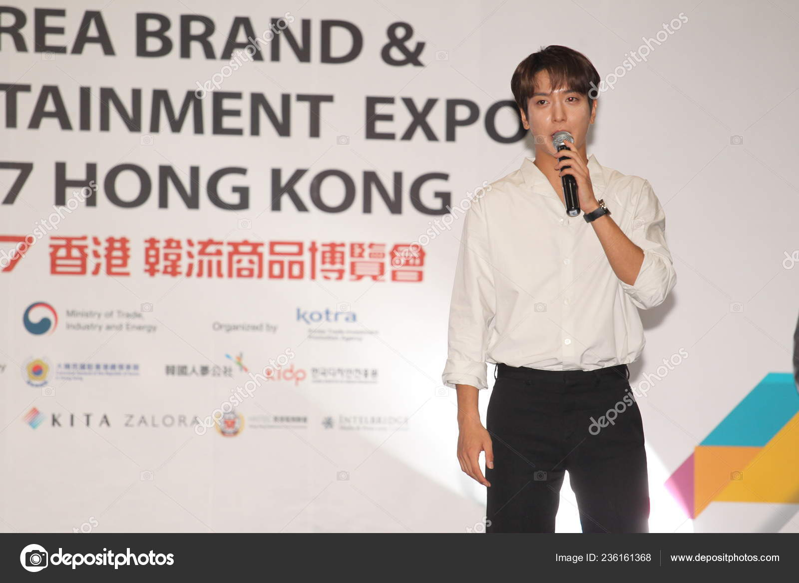 South Korean Actor Singer Jung Yong Hwa Attends Autograph