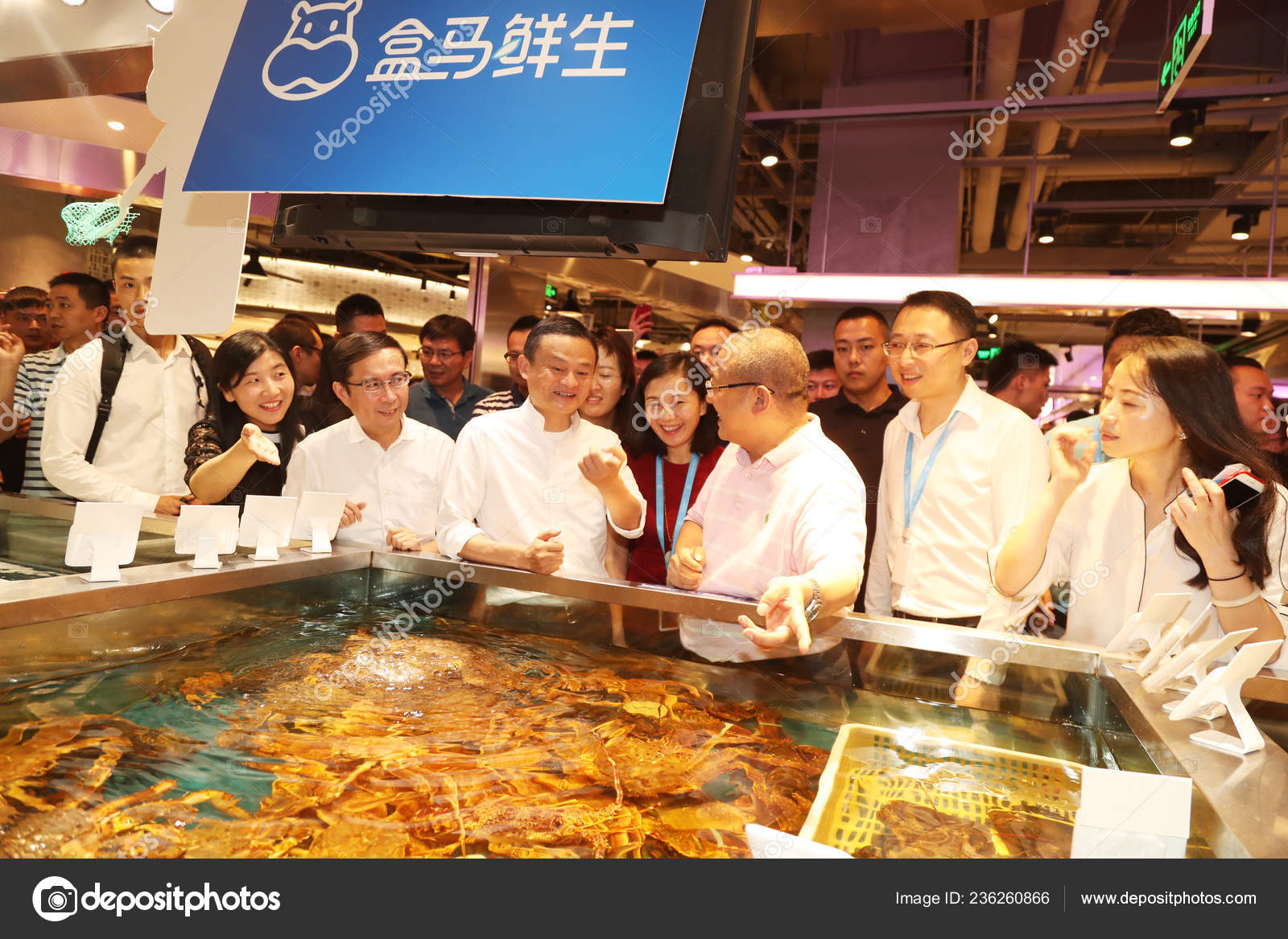 Jack Yun Chairman Chinese Commerce Giant Alibaba Group Looks