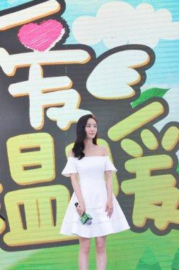 Chinese actress Yang Mi attends a promotional event for Yili yogurt in Nanjing city, east China's Jiangsu province, 30 July 2017.