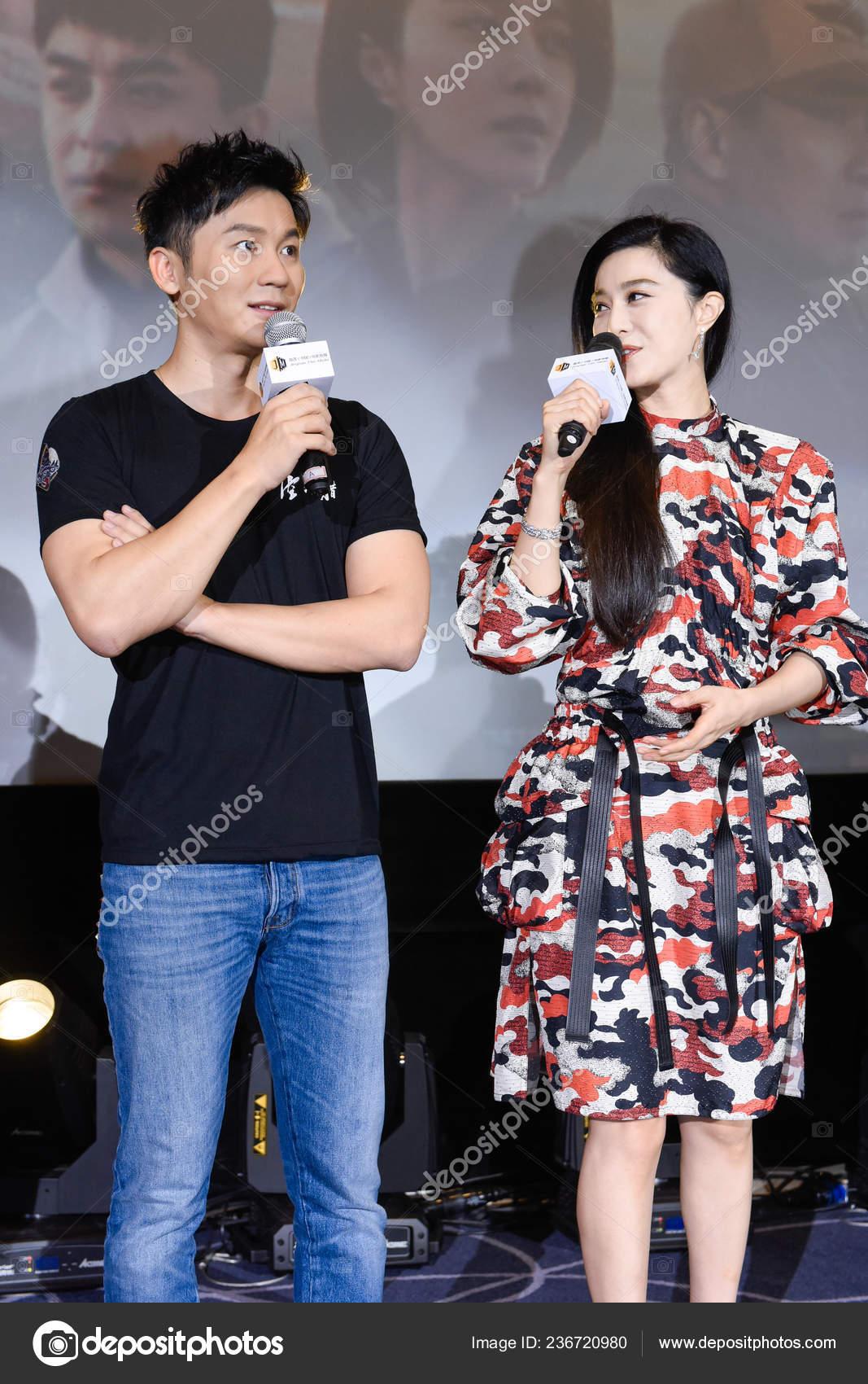 Chinese Actress Fan Bingbing Actor Director Boyfriend Chen Attend