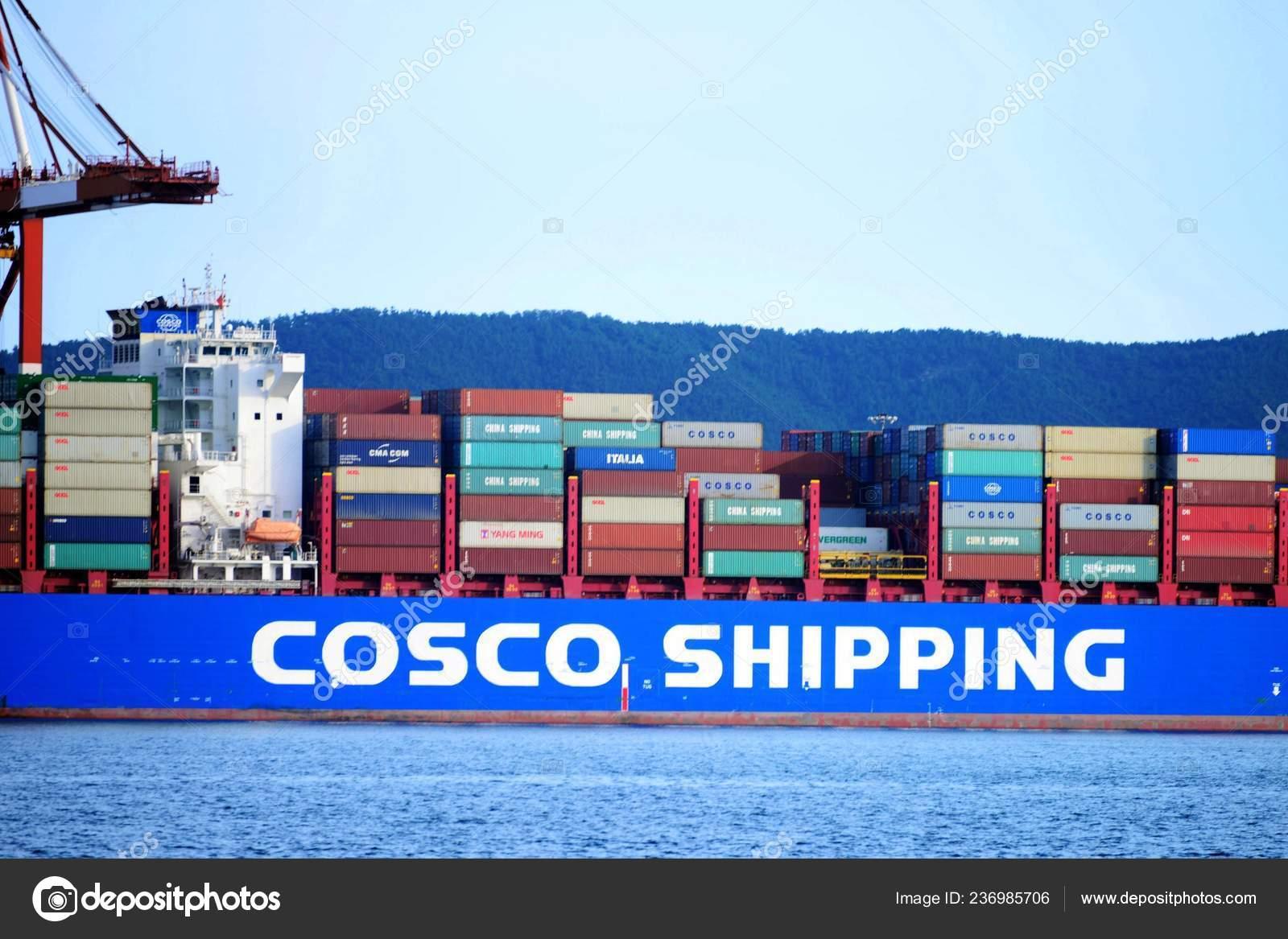 Buque Carga Cosco Shipping Cargado Con Contenedores Para Ser