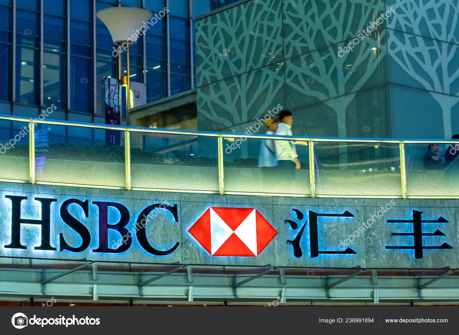 Пешеходы Ходить Мимо Рекламу Hsbc Гонконг Шанхай Банк