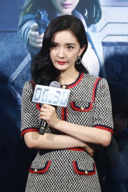 Chinese actress Yang Mi attends a premiere event for her new movie