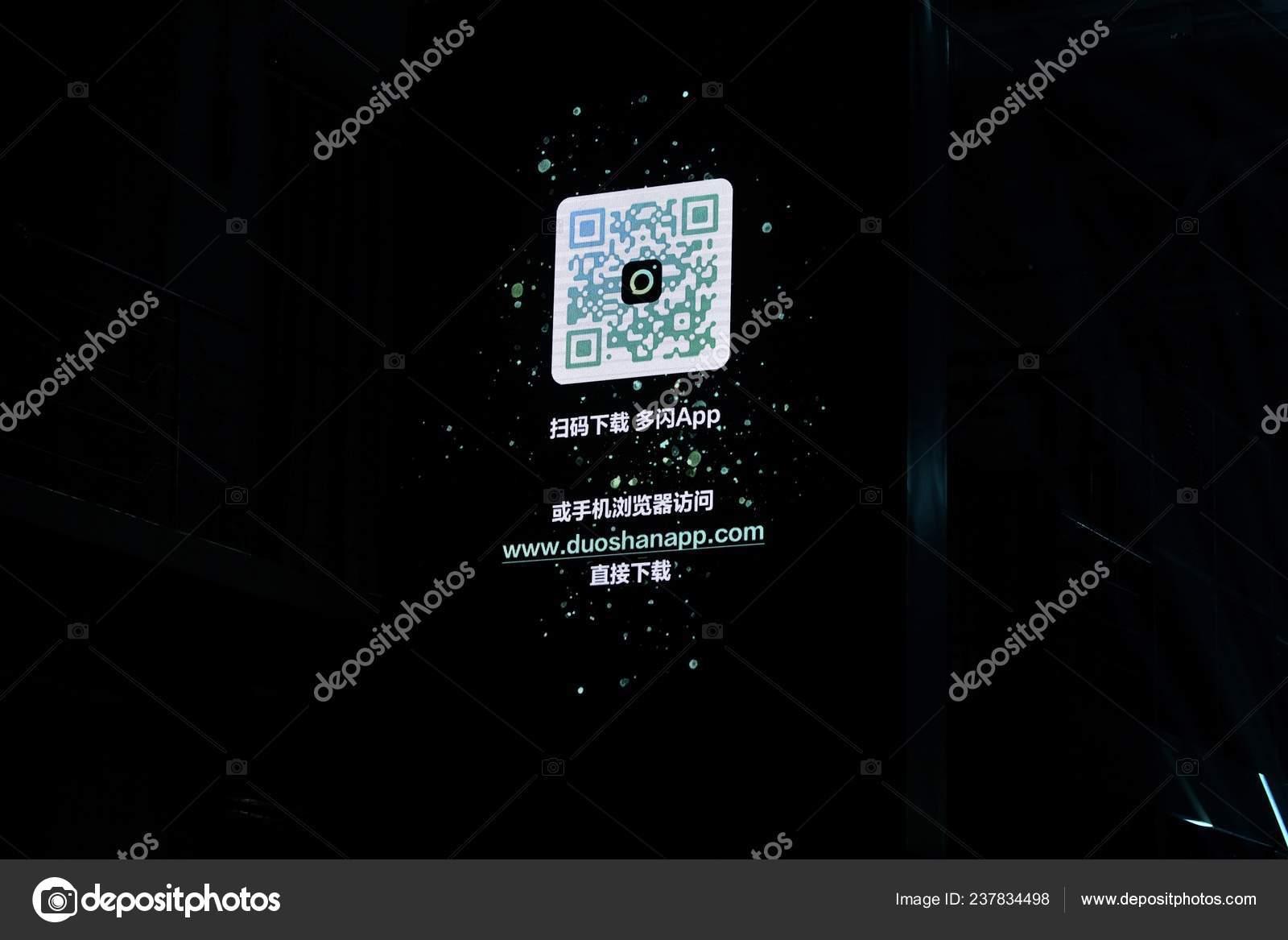 Čína připojení app