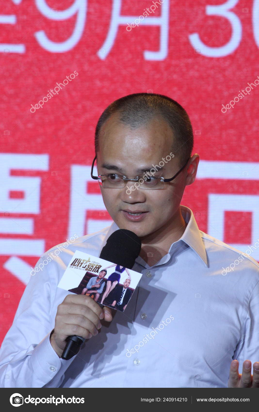 Wang Xing Founder Ceo Group Buying Website Meituan Com Speaks Stock Editorial Photo C Chinaimages 240914210