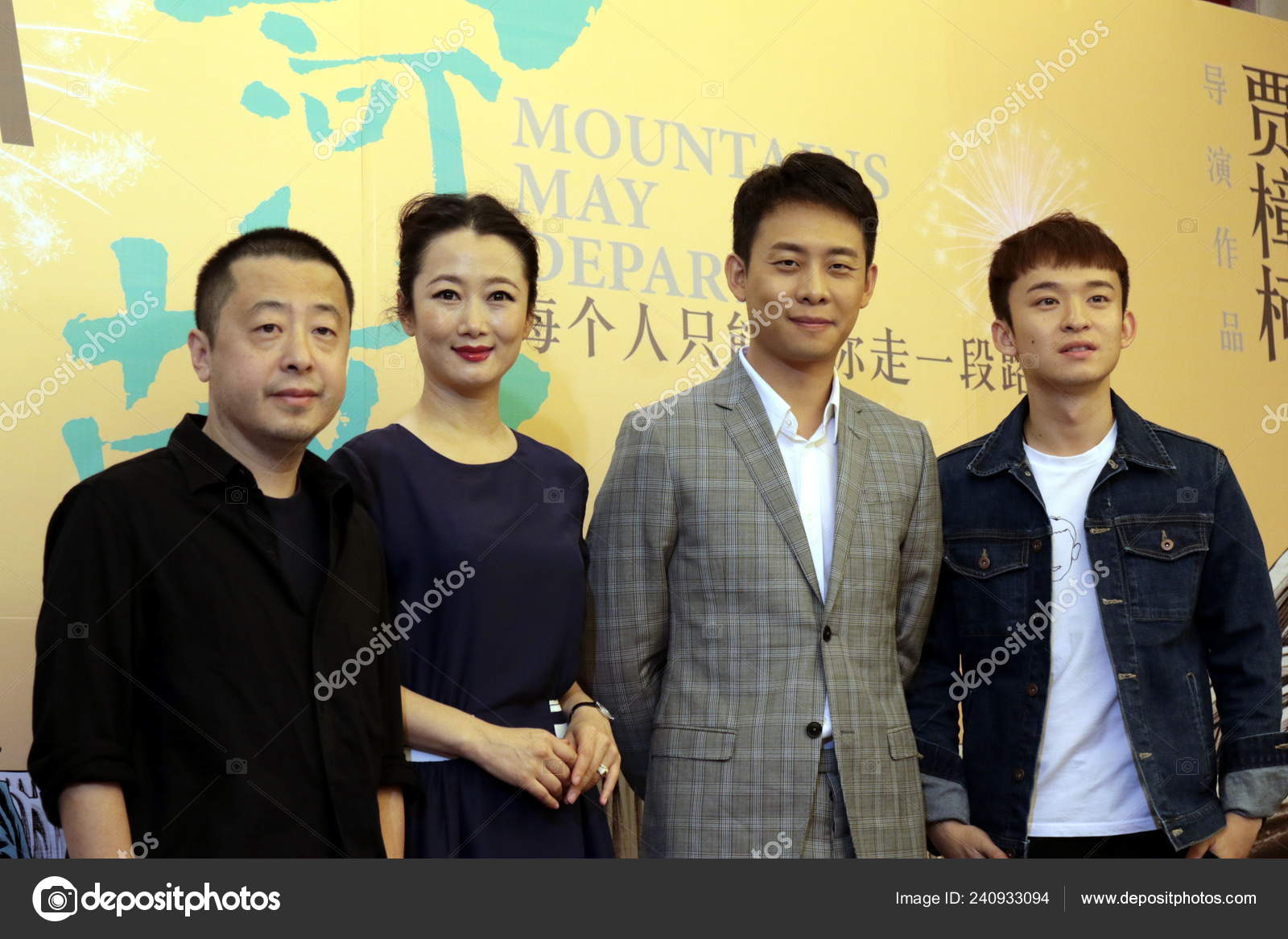 Chinese Director Jia Zhangke Actress Zhao Tao Actors Zhang