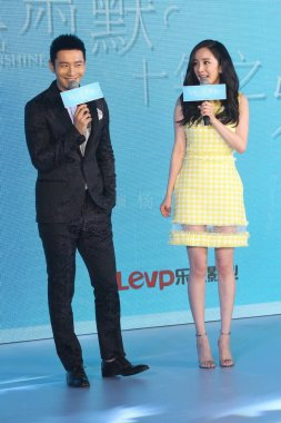 Chinese actress Yang Mi, right, and actor Huang Xiaoming attend a press conference for their new movie