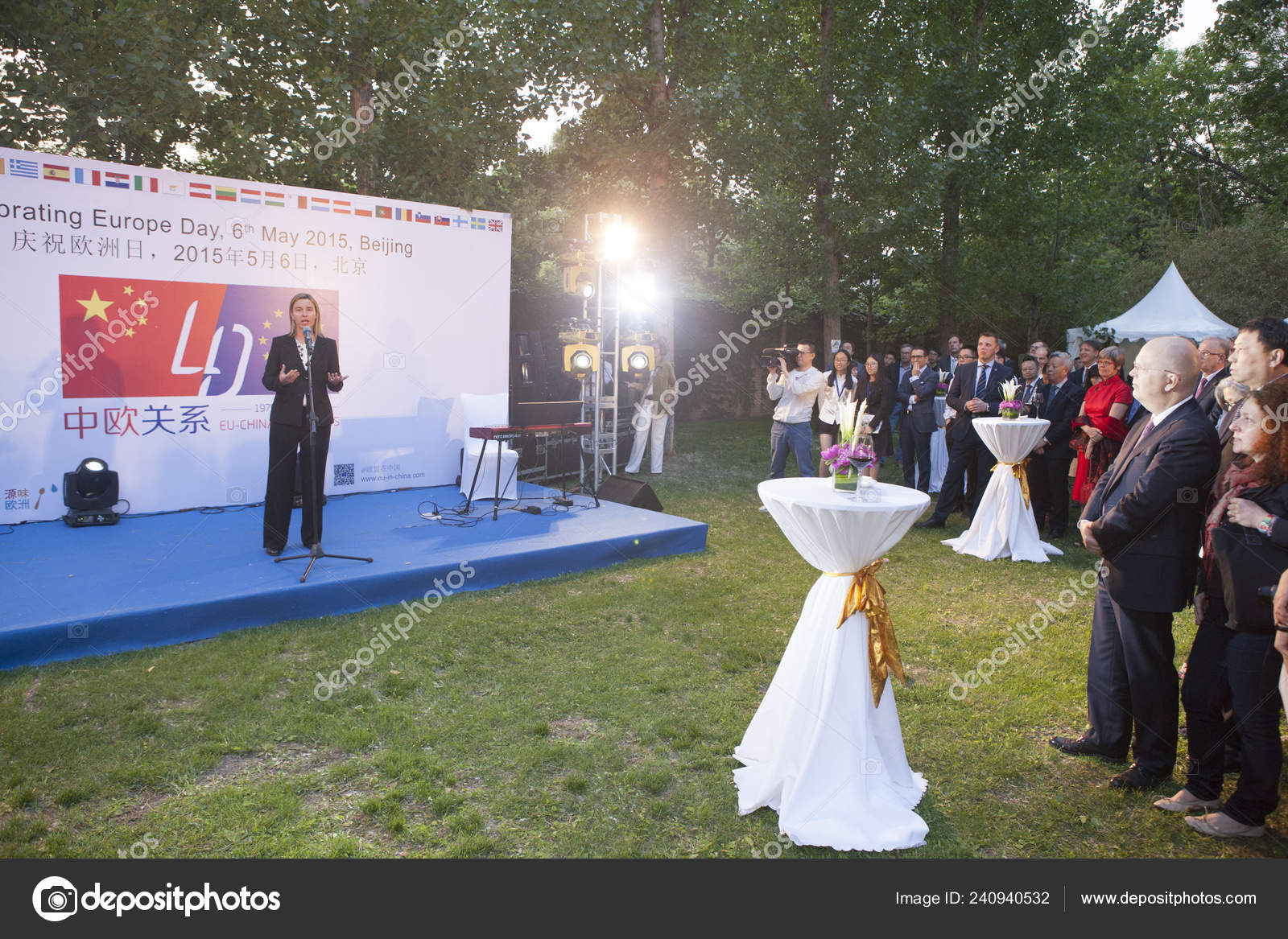 Federica Mogherini High Representative European Union