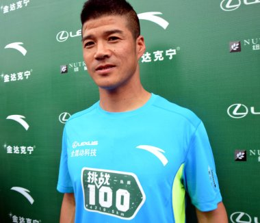 China's first international ultra-marathon champion Chen Penbin poses during the ceremony to start the challenge of running 100 marathons in 100 consecutive days in Guangzhou city, south China's Guangdong province, 2 April 2015