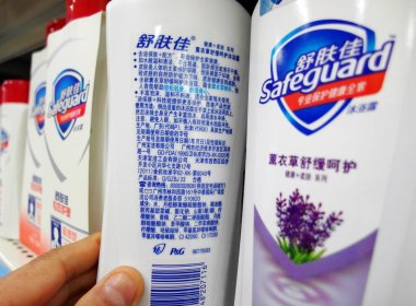 ----A customer shops for Safeguard liquid soap of Procter & Gamble (P&G) at a supermarket in Yichang city, central China's Hubei province, 28 January 2015