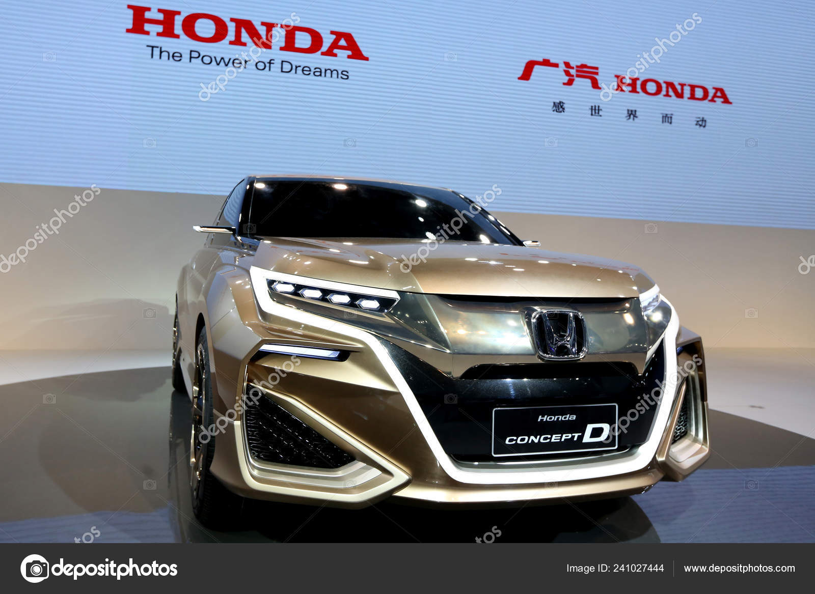 D Exhibition Stand Free Download : Honda crossover concept display stand gac honda joint venture gac