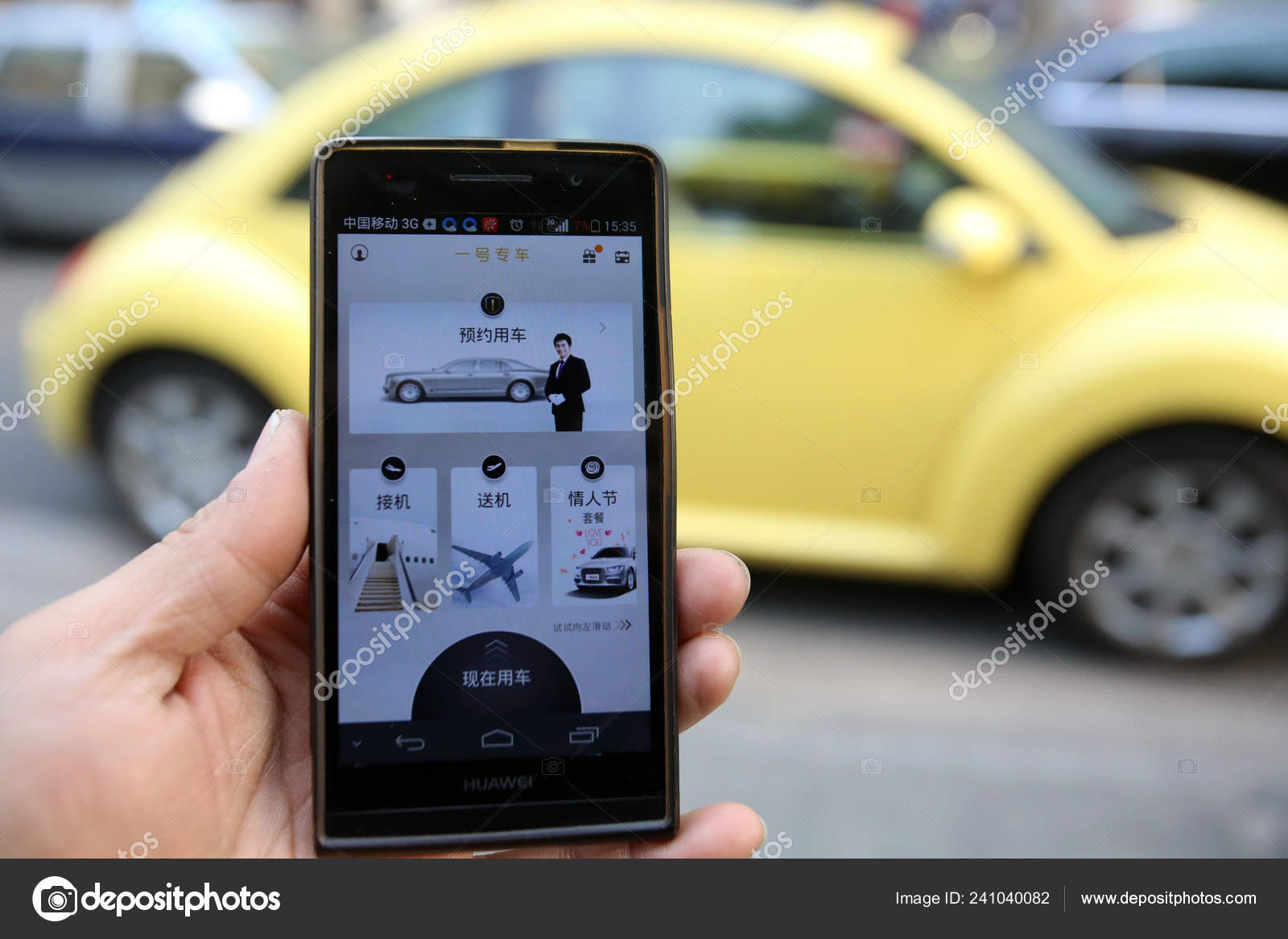 Man Uses Private Car Hailing App Kuaidi One His Smartphone Stock Editorial Photo C Chinaimages 241040082