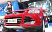 modell jelent a Ford Kuga során egy autókiállítás Zhengzhou, Közép-kínai Henan tartomány, 11 Április 2013.