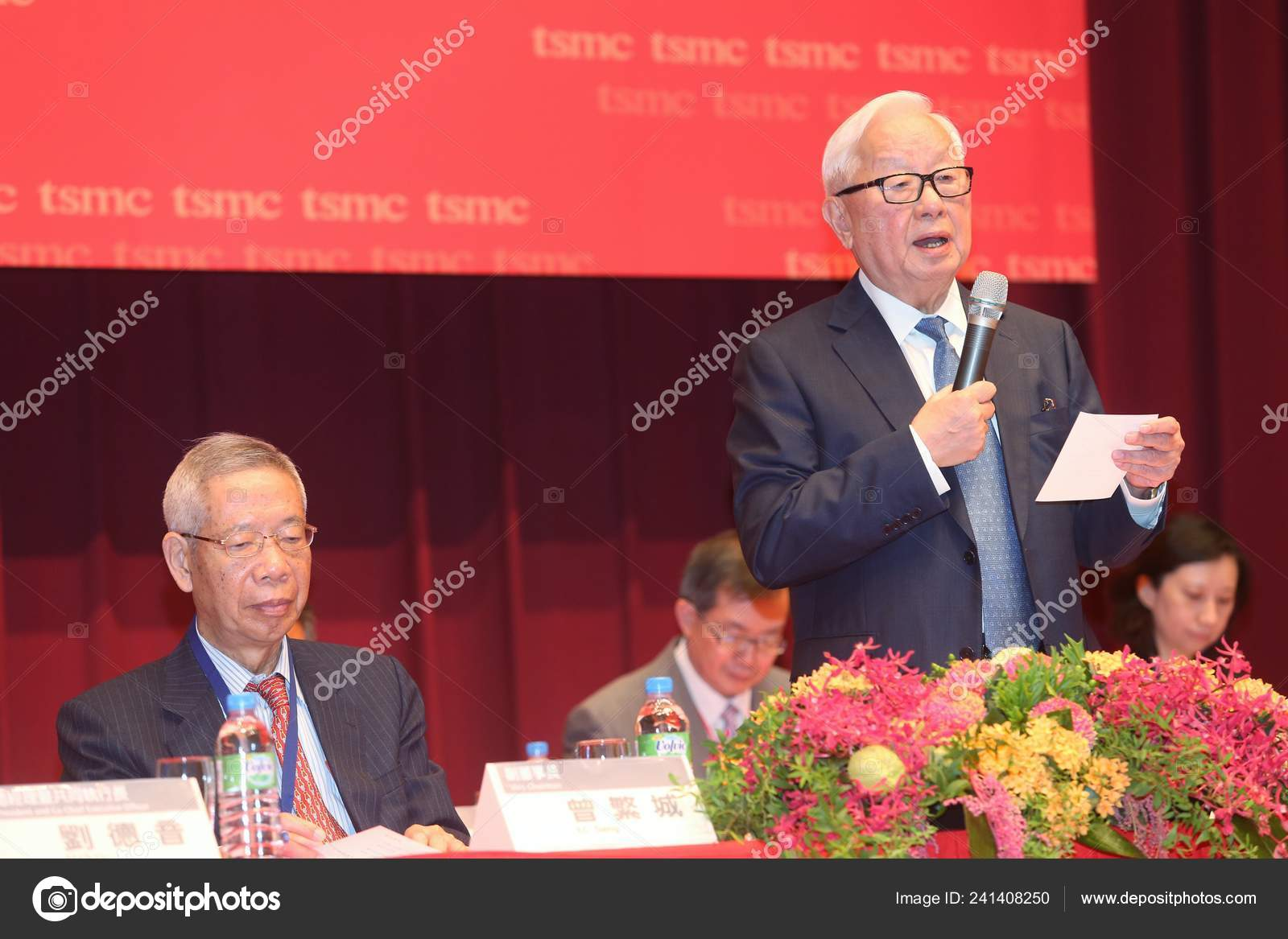 Morris Chang Right Chairman Tsmc Taiwan Semiconductor